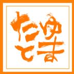 農食たゆとま tayutoma